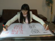 This Girl Can Write 2 Different Languages With Both Hands, Simultaneously
