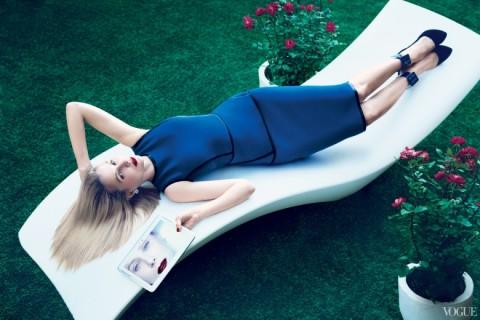 Marissa Mayer Vogue