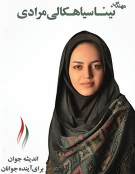 iran16n-1-web