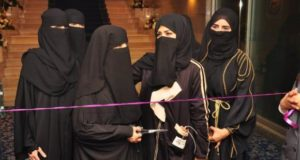 Saudi Arabia Opens First Female Law Firm, Intended To Protect Women's Rights