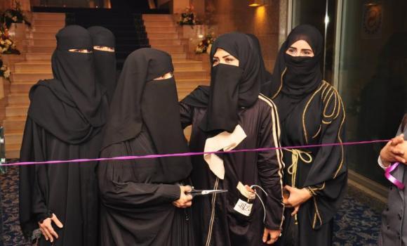 Saudia-women