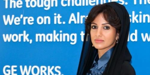 Dalya-Al-Muthanna-President-CEO-of-GE-Gulf