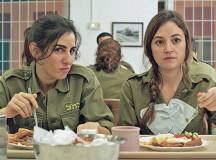 Award Winning Israeli Film 'Zero Motivation' Pushing Boundaries For Female Protagonists