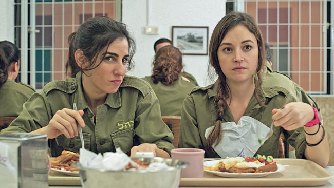 zero-motivation-israeli-film