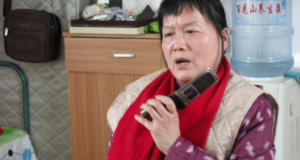 Chinese Woman Starts A Detective Agency To Battle For Wronged Wives