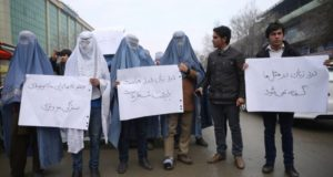 Afghan Men Wear Burqas To Campaign For Women's Rights In Afghanistan