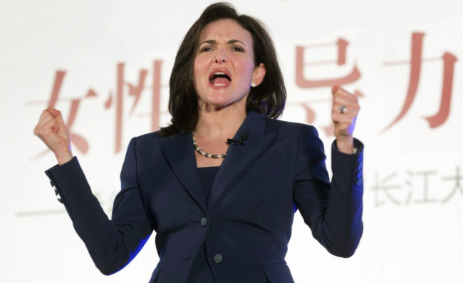 sheryl-sandberg-lean-in-together-campaign