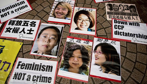 chinese-feminist-five