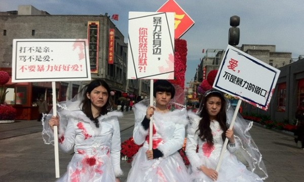 china-domestic-violence-protest