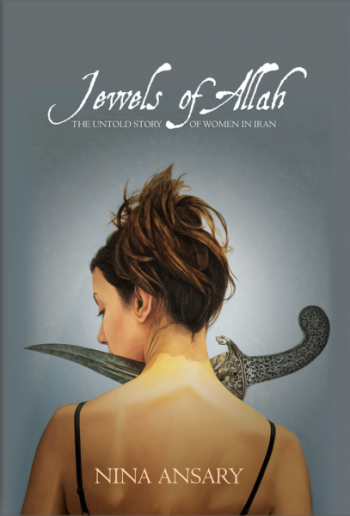 nina-ansary-jewels-of-allah-cover