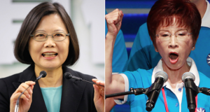 How The 2016 Taiwanese Presidential Election Is Setting A Precedent For Women In Leadership