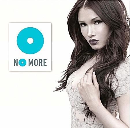 emii-no-more