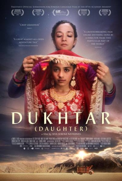 Dukhtar Pakistan S First Feminist Film Directed By A
