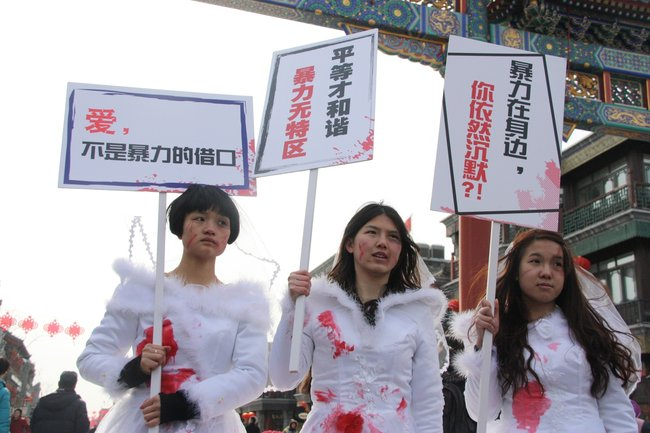 china-domestic-violence-law