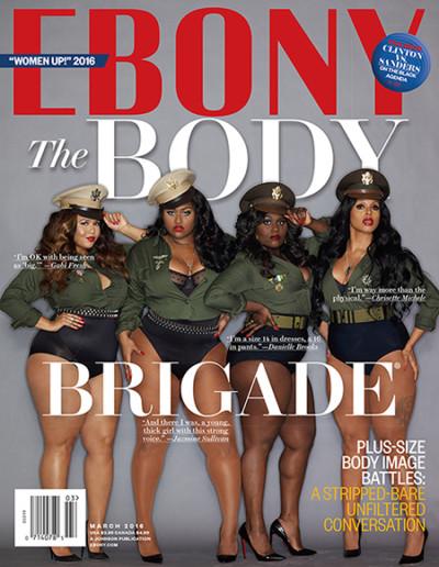 ebony-magazine-the-body-brigade
