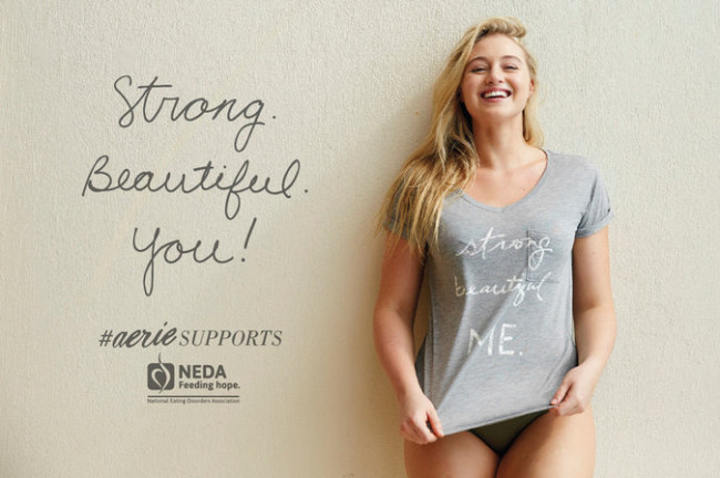 aerie-strong-beautiful-me