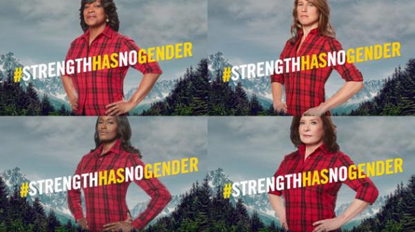 brawny-strength-has-no-gender