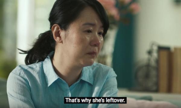 SK-II-leftover-women