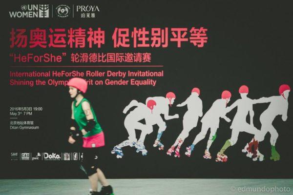beijing-roller-derby