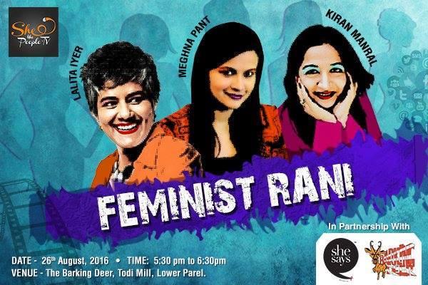 feminist-rani-meghna-pant