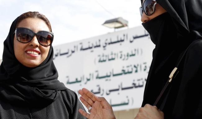 saudi-arabian-women