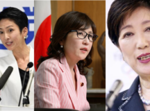 How Japanese Women Are Shaking Up The World Of Political Leadership On A Number Of Levels
