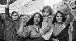 1979 Women's Rights Movement in Iran | BBC